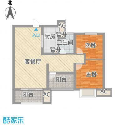 保利中央公园95.00㎡项目标准层95㎡户型2室2厅1卫1厨
