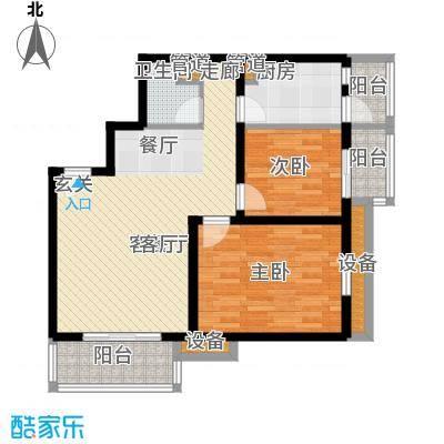 宏大南园89.35㎡III组团G2户型2室2厅1卫1厨