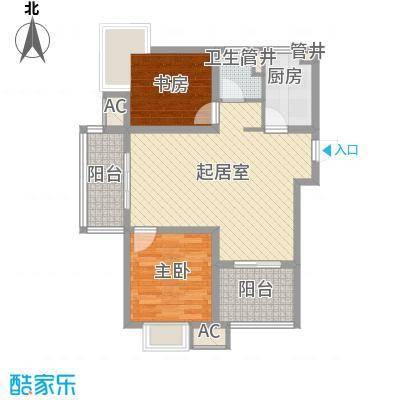 保利中央公园90.00㎡项目标准层90㎡户型2室2厅1卫1厨