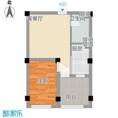华庭广场50.00㎡一期5、7#标准层小户型1室2厅1卫1厨