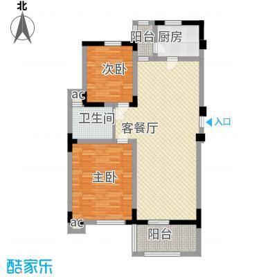 武夷水岸家园91.47㎡H1-2户型2室2厅1卫1厨