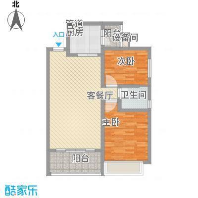 恒大绿洲90.00㎡一期标准层B户型2室2厅1卫1厨