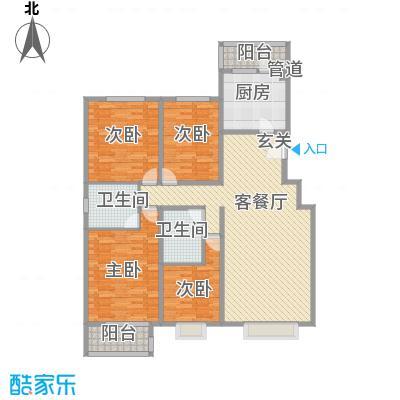 书海文园148.90㎡F户型I户型4室2厅2卫1厨