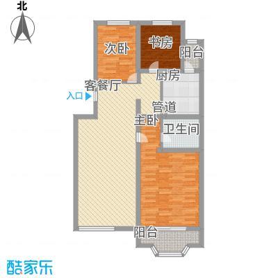 雅龙骑仕二期113.50㎡4#B户型3室2厅1卫1厨