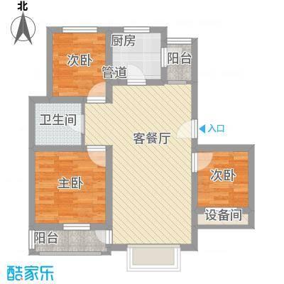 江山星汉城E型户型3室2厅1卫1厨