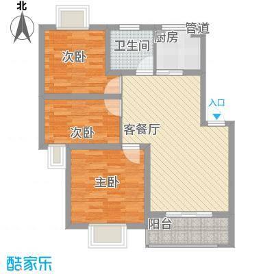 江山星汉城C型户型3室2厅1卫1厨