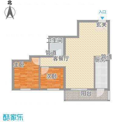 阳光新园101.04㎡A5户型2室2厅1卫1厨