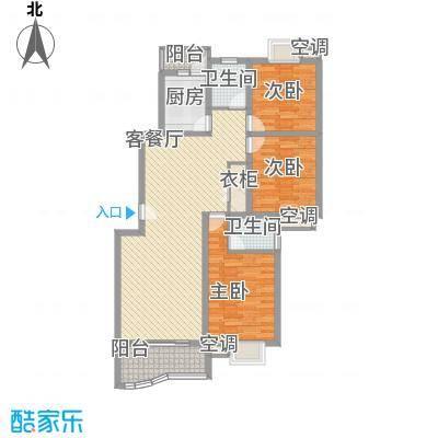 名佳嘉园125.49㎡名佳嘉园户型图3室2厅户型10室
