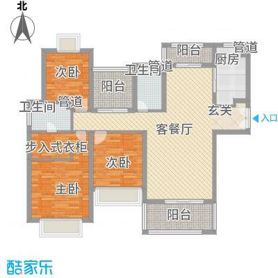 莱蒙水榭春天140.00㎡D户型140-143平3+1房2厅2卫户型3室2厅2卫