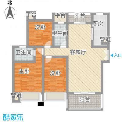 莱蒙水榭春天116.00㎡C1户型116-120平3房2厅2卫户型3室2厅2卫