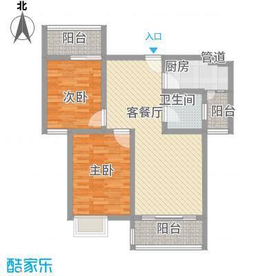如月康城如月康城户型图户型图2室2室2厅1卫1厨户型2室2厅1卫1厨