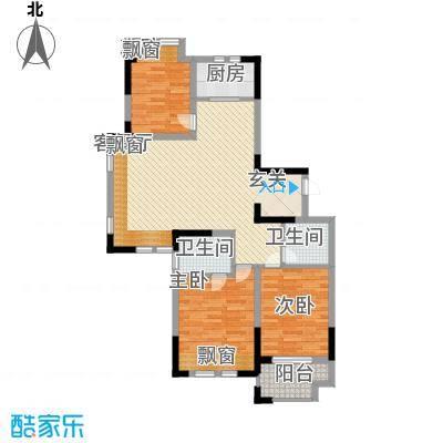兰亭苑117.29㎡6#、8#标准层H1户型3室2厅2卫