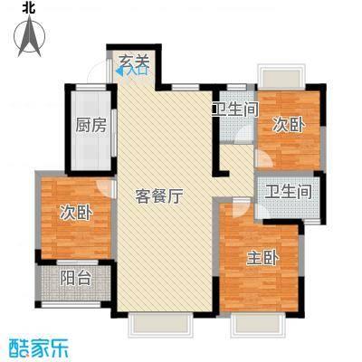 兰亭苑135.50㎡二期07幢标准层K户型3室2厅1卫1厨
