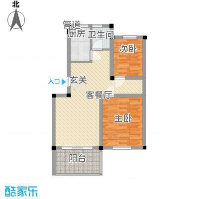 百悦家花园82.00㎡二期05幢1-6层82㎡2室2厅户型2室1厅1卫1厨