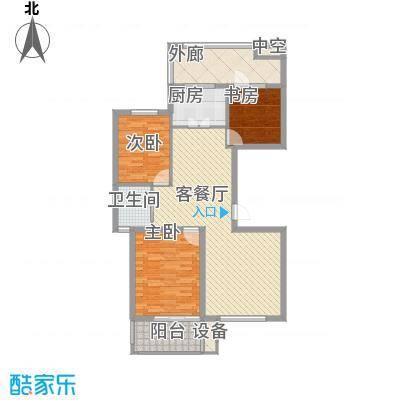 紫晶环球127.00㎡一期02幢标准层B2户型127㎡户型3室2厅1卫1厨