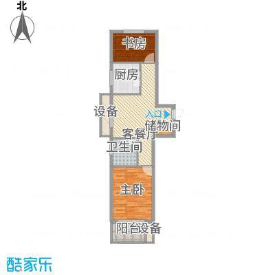 紫晶环球79.00㎡一期01幢标准层G3户型79㎡户型2室2厅1卫1厨
