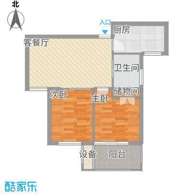 紫晶环球71.00㎡一期01幢标准层F3户型71㎡户型2室2厅1卫1厨