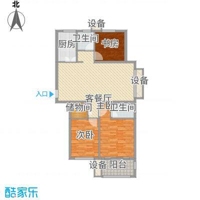 紫晶环球137.00㎡一期01幢标准层E3户型137㎡户型3室2厅2卫1厨