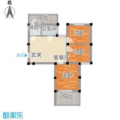 百悦家花园74.00㎡二期06幢1-6层74㎡2室2厅户型2室2厅1卫1厨