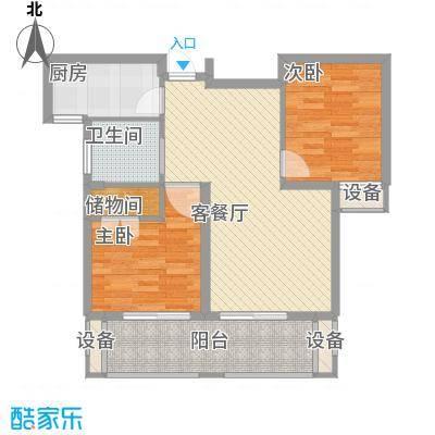 紫晶环球94.00㎡一期02幢标准层D2户型94㎡户型2室2厅1卫