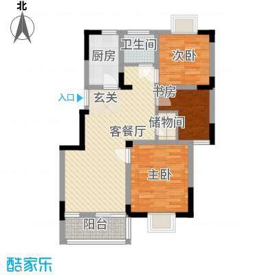 福基九龙新城90.00㎡一期30-32号楼标准层C1户型3室2厅1卫