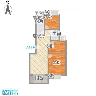 银江花园92.90㎡一期5号楼标准层A户型3室2厅1卫1厨