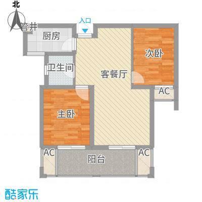 紫晶广场88.00㎡二期03号楼7-31层B户型2室2厅1卫1厨