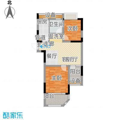 中粮彩云居74.00㎡1-2栋标准层A户型2室2厅1卫1厨