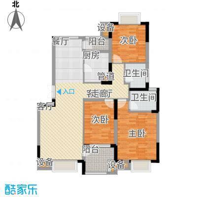 中粮彩云居118.00㎡5、6、9栋标准层E户型3室2厅2卫