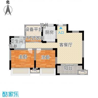 红豆香江豪庭A2户型10室