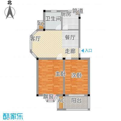 兰亭雅苑82.93㎡户型2室2厅1卫1厨