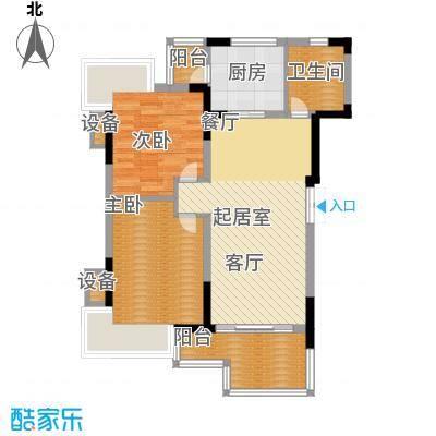 �盈大厦�盈大厦户型图户型图2室2室2厅1卫1厨户型2室2厅1卫1厨