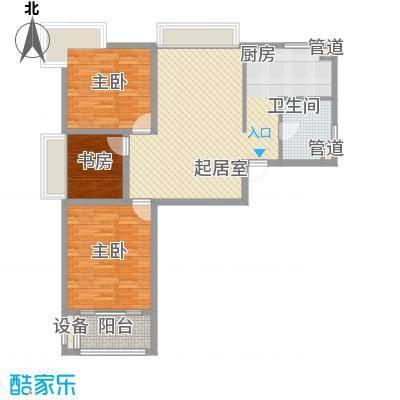 上城名苑90.17㎡01幢标准层A户型3室2厅1卫1厨