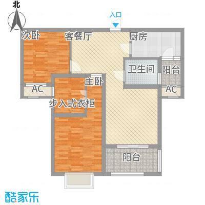融侨观邸92.60㎡一期47幢标准层B2林筑户型2室2厅1卫