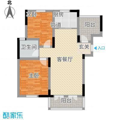 大华锦绣华城90.00㎡三期9#、11#、12#标准层C1户型2室2厅2卫1厨
