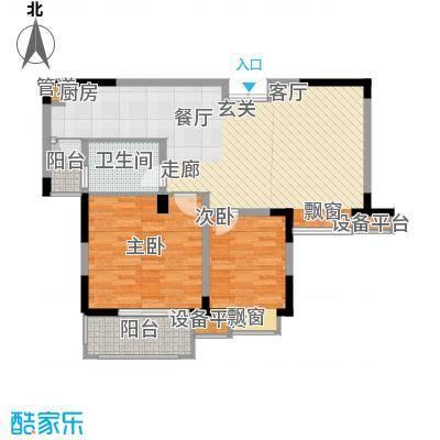 金浦名城世家85.08㎡二期铭庭1-7,9,10#标准层B5户型2室2厅1卫1厨