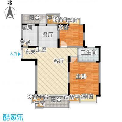 金浦名城世家88.68㎡二期03、05、06、09、10栋标准层B3户型2室2厅1卫1厨