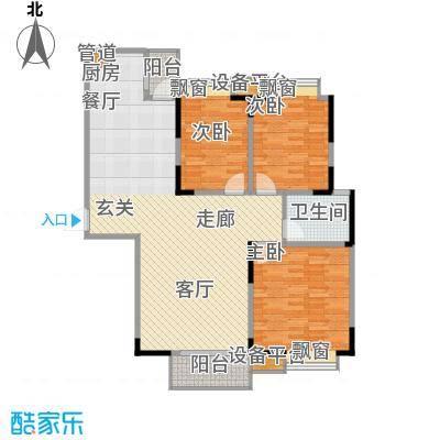 金浦名城世家114.44㎡二期01、02、05、06、10栋标准层D3户型3室2厅1卫1厨