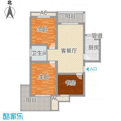 七彩星城国学府111.26㎡户型2户型3室2厅1卫1厨