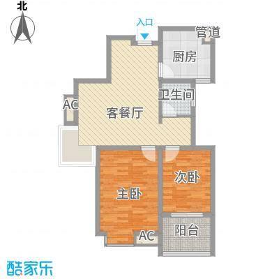 七彩星城国学府86.19㎡户型1户型2室2厅1卫1厨