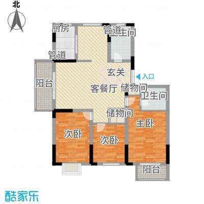 滨河御景137.91㎡b1户型137.91平米户型3室2厅2卫1厨
