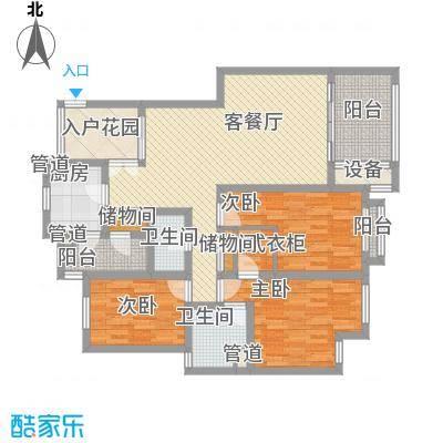 紫金园139.00㎡紫金园139.00㎡3室户型3室