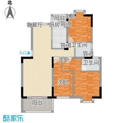紫金园139.00㎡B-2小高层户型3室2厅2卫1厨