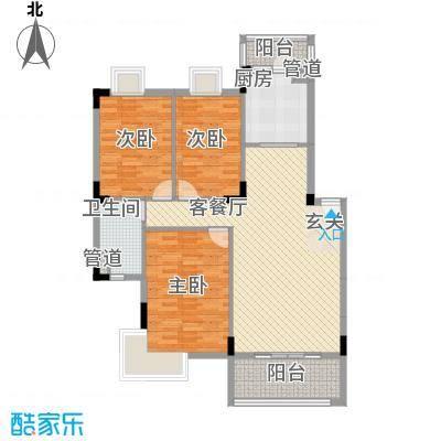 紫金园105.00㎡C1户型3室2厅1卫1厨