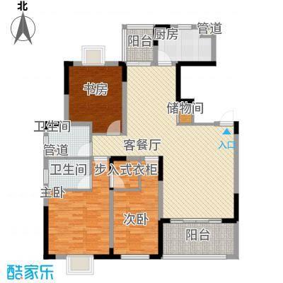 紫金园139.00㎡B-1小高层户型3室2厅2卫1厨