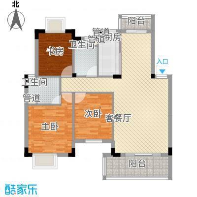 紫金园113.00㎡D户型3室2厅2卫1厨