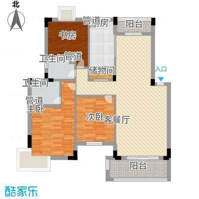 紫金园125.00㎡E户型3室2厅2卫1厨