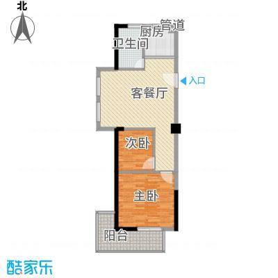 摩卡小镇81.00㎡9#公寓1户型2室1厅1卫1厨