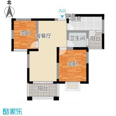 摩卡小镇88.00㎡一期7#、10#、15#、17#楼H户型2室2厅1卫1厨