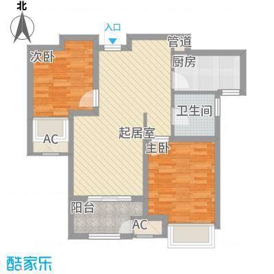 昆山香溢紫郡85.00㎡一期6号楼、8号楼、9号楼A2户型2室2厅1卫1厨